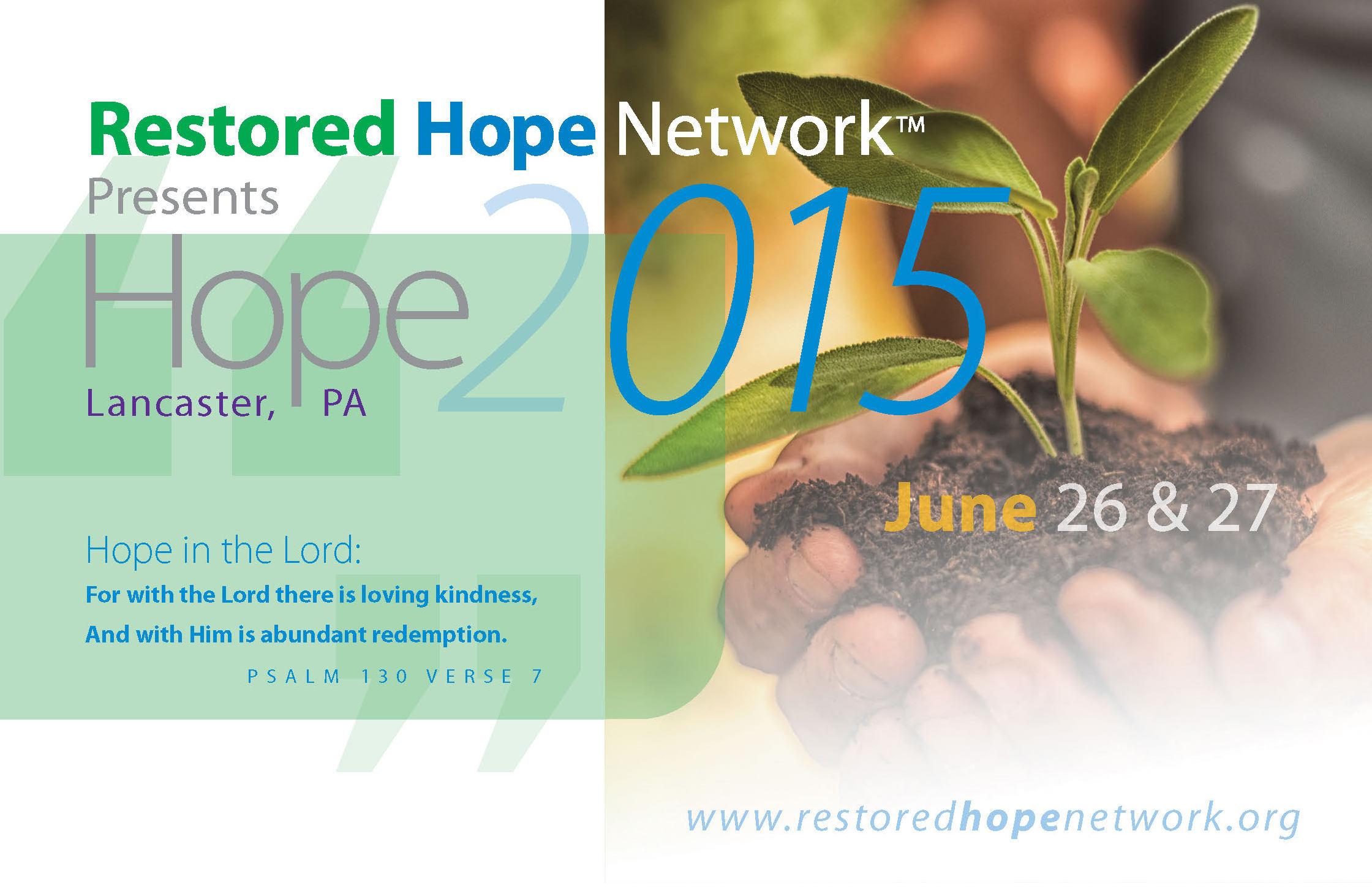 HOPE 2015 flier_front