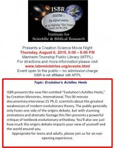 ISBR poster 08-06-15